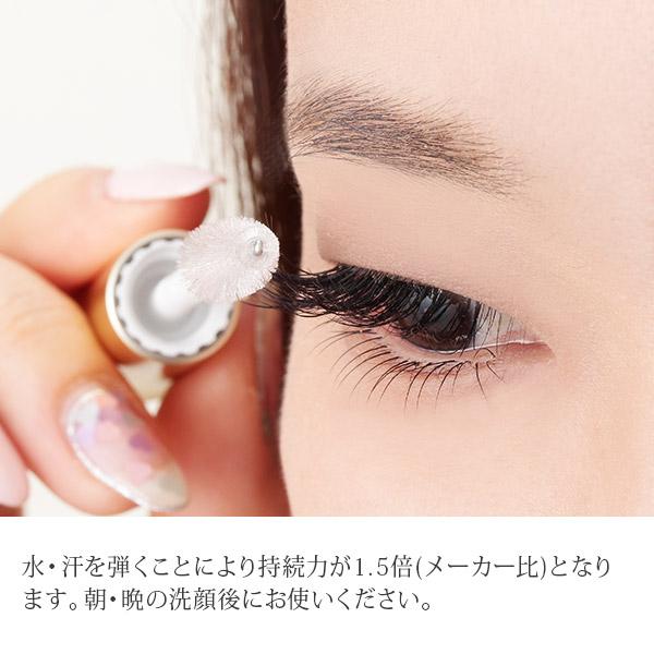 Brush < BEAUTE Rroir > lash coating type 10 ml [mascara lashes beauty liquid Eyelash coating beauty liquid essence treatments self Kit macek Kit mazexelf], [E-1-2-12] [7 Este]