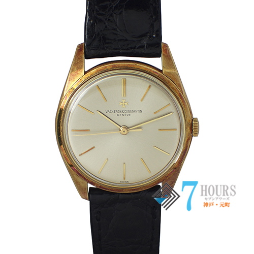 VACHERON CONSTANTIN(ヴァシュロン・コンスタンタン)手巻き式 ヴィンテージ 時計【中古】