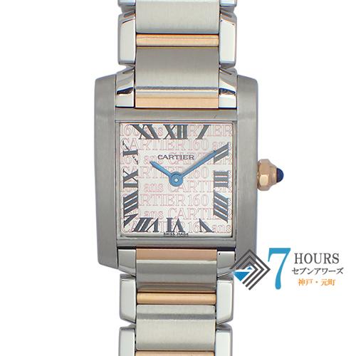 Cartier(カルティエ)タンクフランセーズSM 160周年モデル【中古】