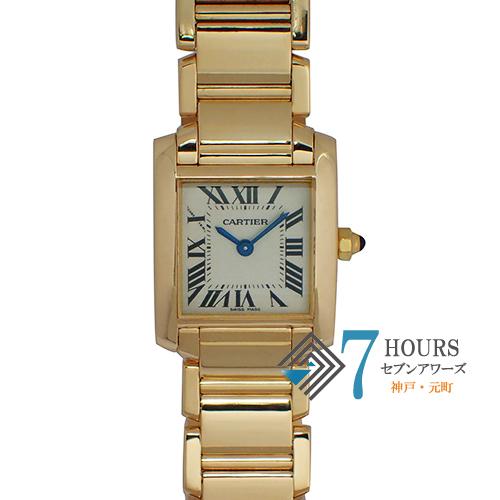 Cartier(カルティエ)W50002N2 タンクフランセーズSM 箱 保証書【中古】