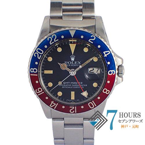 ROLEX(ロレックス)1675 GMTマスター 58番代 青赤ベゼル 保証書 国際サービス保証書【中古】