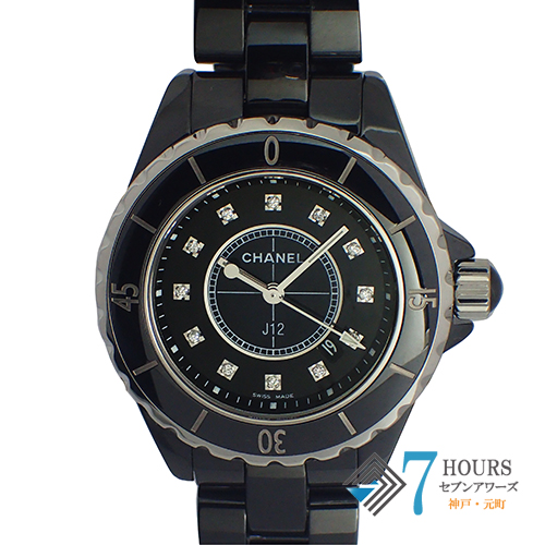 CHANEL(シャネル)H1625 J12 33ミリ 黒 12Pダイヤ 箱 保証書【中古】