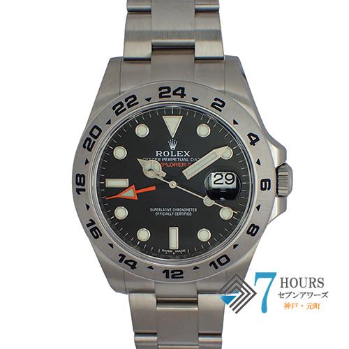 ROLEX(ロレックス)216570 エクスプローラー2 ランダム番 ブラックダイヤル 保証書【89897】