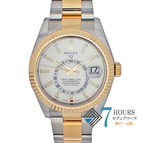 ROLEX(ロレックス)326933 スカイドゥエラー ランダム番 ホワイトダイヤル 箱 保証書【未使用品】