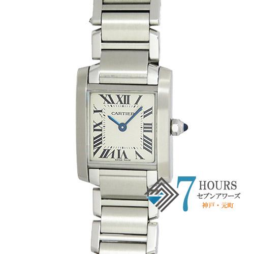 Cartier(カルティエ)W51008Q3 タンクフランセーズSM ホワイトダイヤル 箱 保証書【中古】