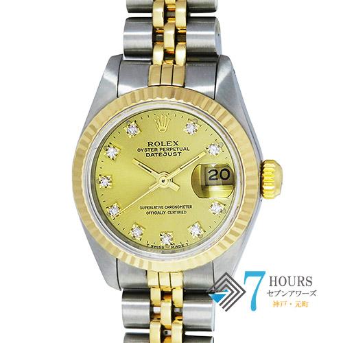 ROLEX(ロレックス)69173G デイトジャスト R番 シャンパンゴールドダイヤル 旧10Pダイヤ【中古】
