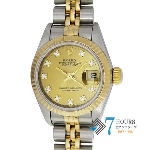 ROLEX(ロレックス)69173G デイトジャスト S番 シャンパンゴールドダイヤル 旧10Pダイヤ 保証書【中古】