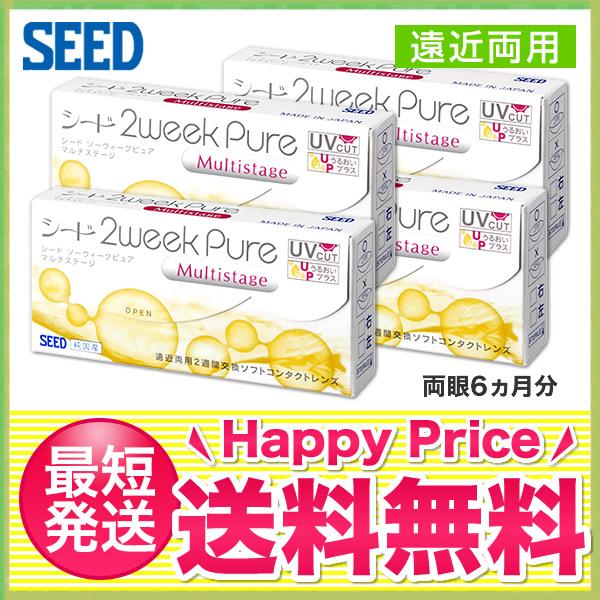 【送料無料】2ウィークピュアマルチステージ4箱セット/シード 2week(2週間使い捨て)遠近両用タイプ/seed/ツーウィークピュア/ツーウィーク