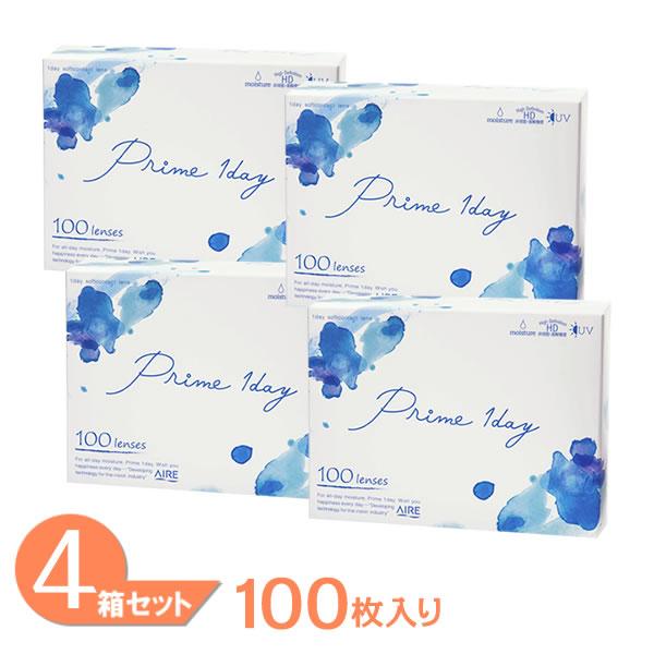 【送料無料】プライムワンデー 4箱セット(1箱100枚入り)/アイレ/prime 1day/プライム/一日使い捨て/コンタクトレンズ