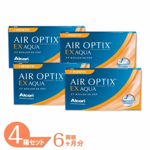 【送料無料】エアオプティクスEXアクア(O2オプティクス) 4箱セット(1箱3枚入り)/アルコン/エアオプティクス/EX/1ヶ月/コンタクトレンズ