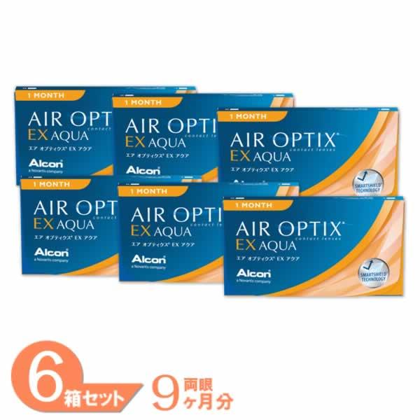 【送料無料】エアオプティクスEXアクア(O2オプティクス) 6箱セット(1箱3枚入り)/アルコン/エアオプティクス/EX/1ヶ月/コンタクトレンズ
