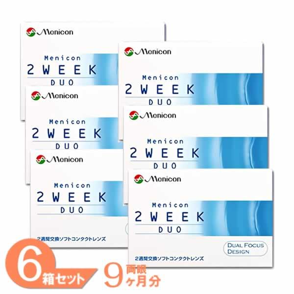 【最大400円クーポン12/1(日)00:00~12/2(月)09:59】【送料無料】2week メニコン デュオ(近視用) 6箱セット(1箱6枚入り)/メニコン 2ウィーク(2週間使い捨て)タイプ