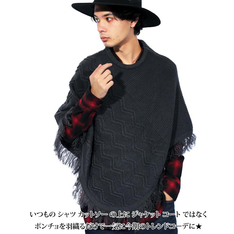 8 eight | Rakuten Global Market: All poncho men gap Dis scarf cold ...