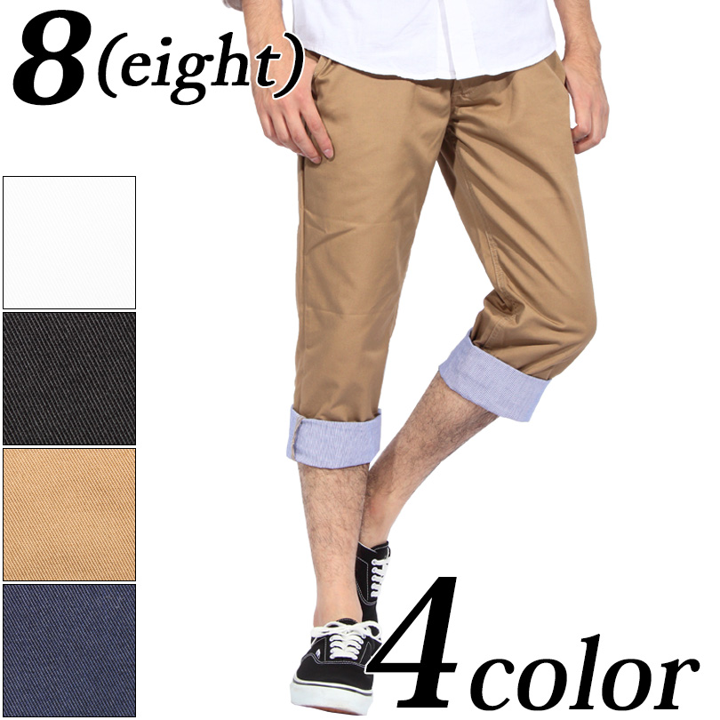 2fb9c2093b8b TC twill tricolor cropped pants with belt with a feeling of relaxation come  up. A set mesh belt is accentuating cropped pants of the styling.