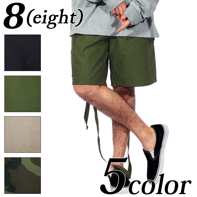 ショートパンツ メンズ 短パン ハーフパンツ【 送料無料 】全5色 新作 ショートパンツカーゴタイプM-65 コットン 膝上 ショーパンカーキ ブラック S M L LL8(eight) エイト 8