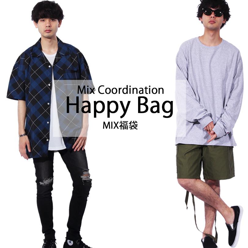 福袋 MIX福袋 ¥9999!! 送料無料 期間限定