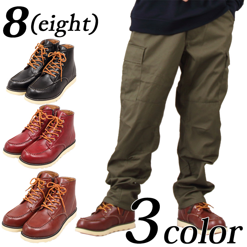 8 Eight It Is Extreme Popularity In American Casual System Of All