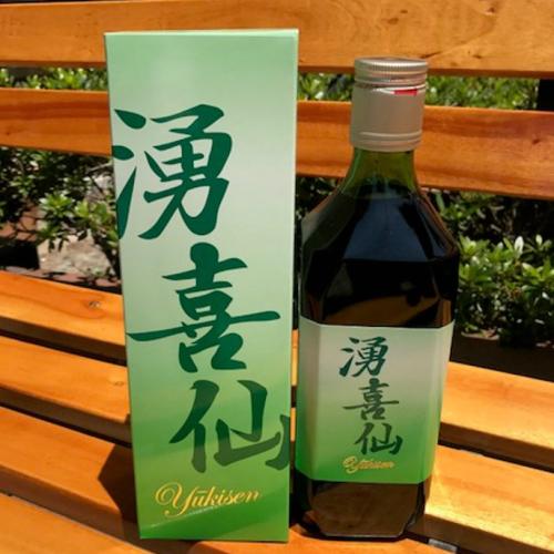 湧喜仙(ゆうきせん) 八仙堂漢方ドリンク【送料無料】