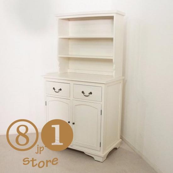 アンティーク調 食器棚 カップボード オープン棚 収納棚 ホワイト