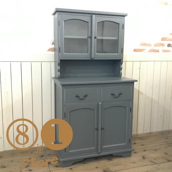 アンティーク調 食器棚 カップボード 収納棚 グレー