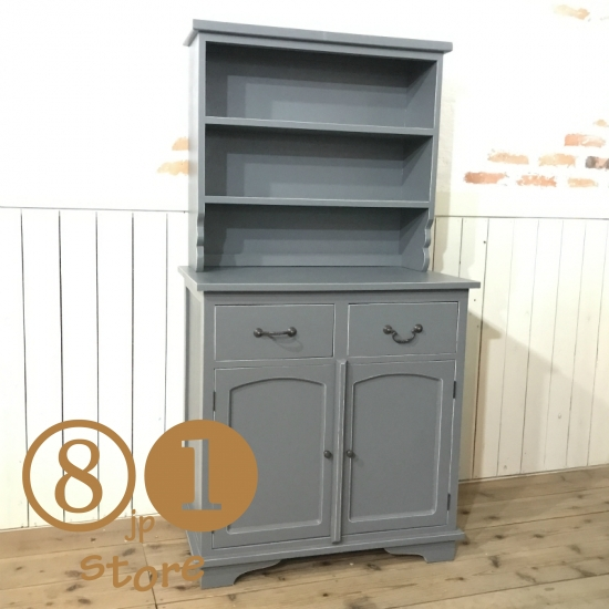 アンティーク調 食器棚 カップボード オープン棚 収納棚 グレー