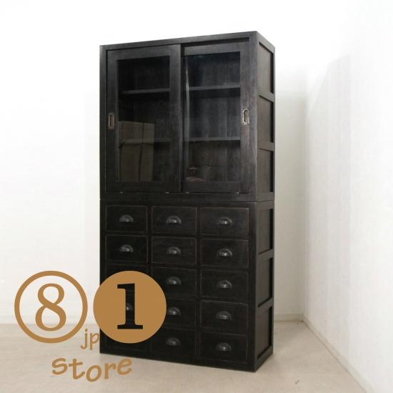 アンティーク調 スリムタイプ 食器棚 ガラス引き戸 抽斗15杯 ブラック