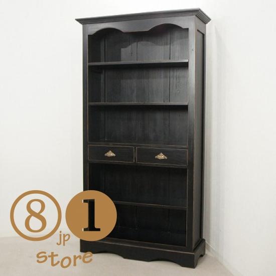 アンティーク調 大型 ブック シェルフ ラック マホガニー ブラック 本棚 飾り棚