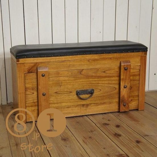 ビンテージ調 ベンチ型 チェスト ボックス 収納箱 木箱 スライド引出 無垢材