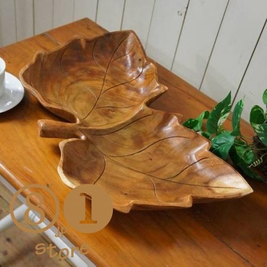 オリジナル ハンドメイド 葉っぱ型 サラダボウル 木製トレイ モンキーポッド 大型 54cm