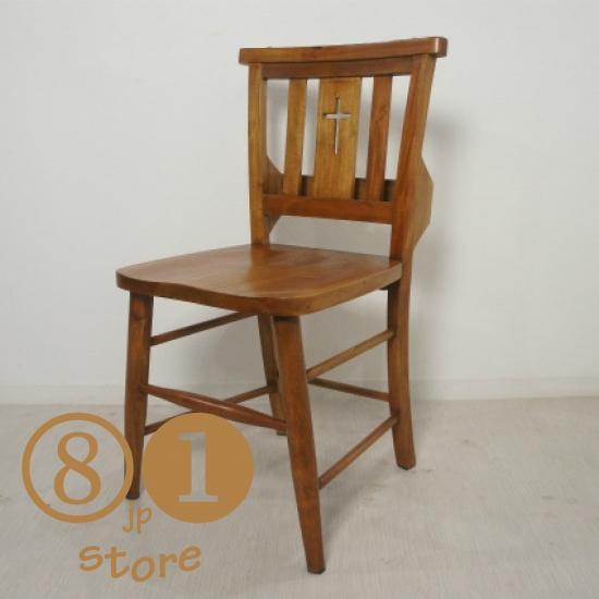 英国アンティーク調 チャーチチェア 椅子 イス ボックス付 クロス マホガニー教会 椅子