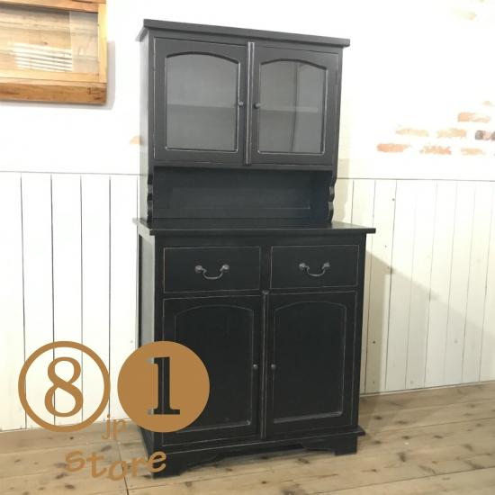 アンティーク調 食器棚 カップボード 収納棚 ブラック
