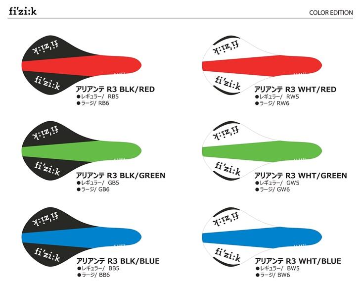 Fizik ALIANTE R3 kium color edition (フィジーク アリアンテ キウムレール カラーエディション)  レギュラー 2018