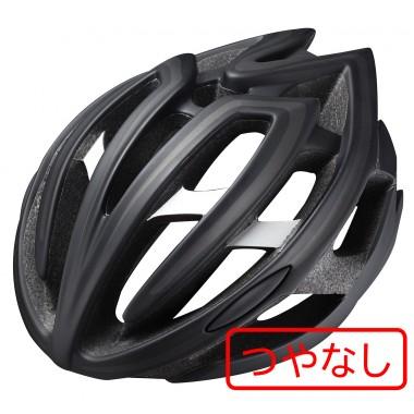 キャノンデール テラモ(Teramo) ヘルメット 2017