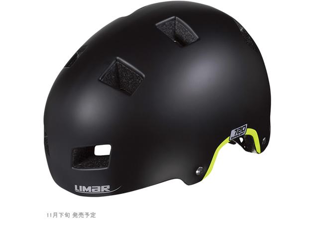 LIMAR 720° (リマール セブンツーゼロ) ヘルメット 2018