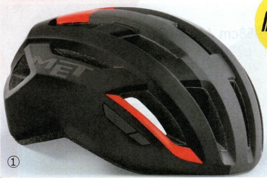 MET VINCI(メット ヴィンチ) ヘルメット 2020