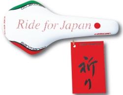 CONCOR RACING RideForJapan 祈り (コンコール ライドフォージャパン)(#278LJAP)