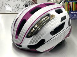 【在庫処分】KOOFU BC-ORO(コーフー オーロ) ヘルメット