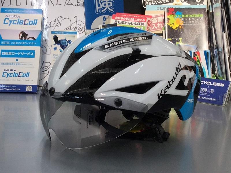 【在庫処分】OGKkabuto AERO-R1(オージーケーカブト エアロ アールワン) ヘルメット