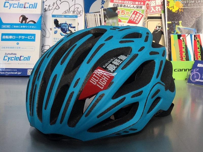 【在庫処分】OGKkabuto FLAIR(オージーケーカブト フレアー) ヘルメット