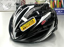 【在庫処分】OGK KABUTO STEAIR(オージーケーカブト ステア) ヘルメット