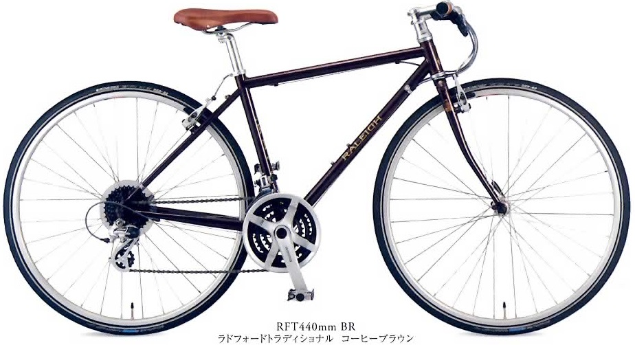 2020RALEIGH (ラレー) RFT Radford-Traditional ALTUS完成車