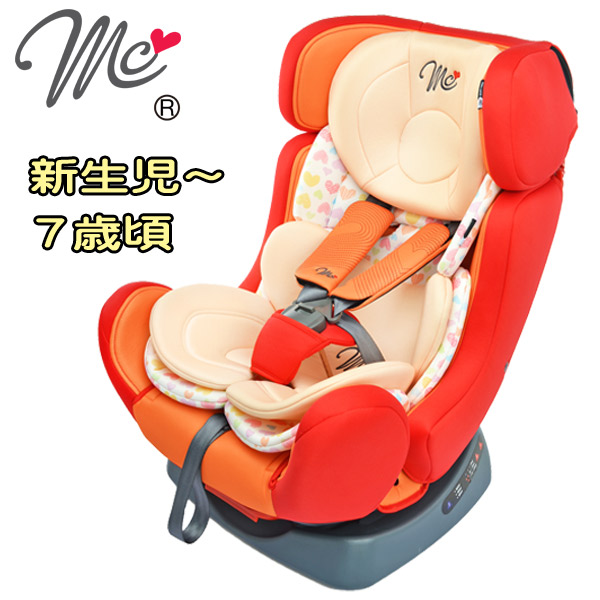 【新生児~7歳頃】マムズキャリーエクセレント2チャイルドシート[サニーオレンジ] MC-2271MC マムズキャリー チャイルドシート 新生児 ジュニアシート ベビーシート