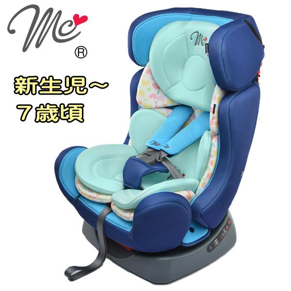 【新生児~7歳頃】マムズキャリーエクセレント2チャイルドシート[ビビッドブルー] MC-2272MC マムズキャリー チャイルドシート 新生児 ジュニアシート ベビーシート