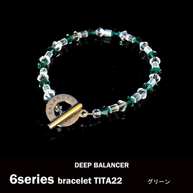 6シリーズ ブレスレット グリーン SILVER TITA22 Mサイズ