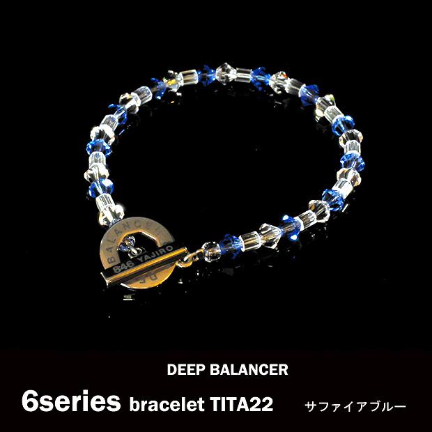 6シリーズ ブレスレット サファイアブルーSILVER TITA22 Sサイズ