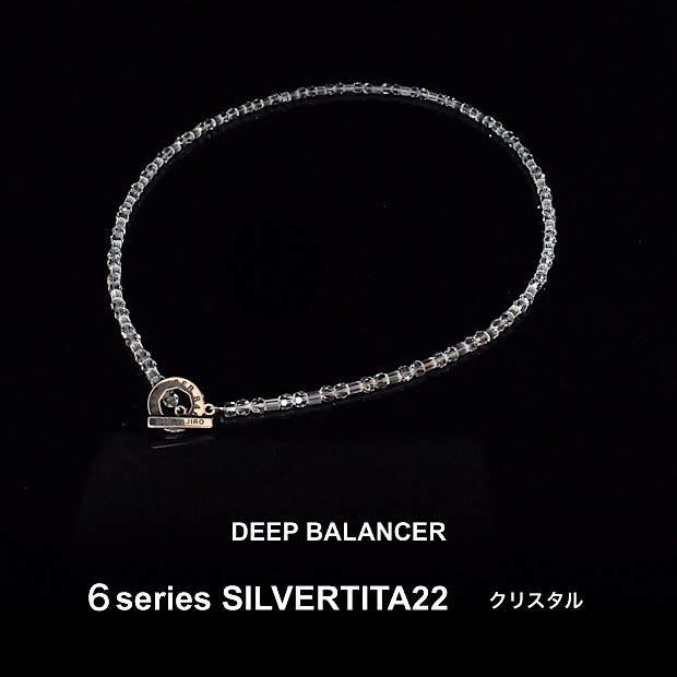 6シリーズ ネックレス SILVER TITA22 クリスタル