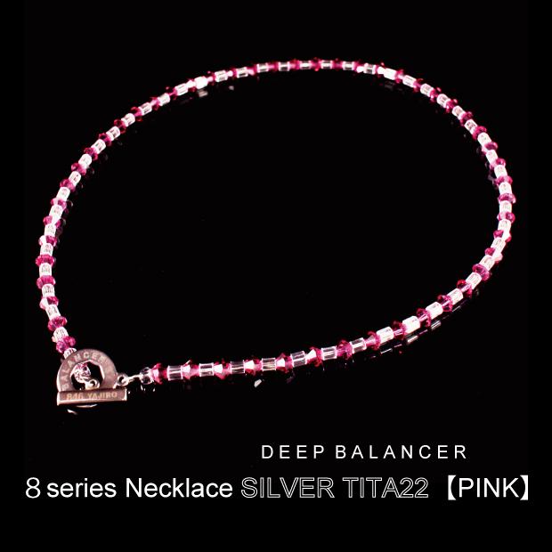 846 yajiro 846 ネックレス 8シリーズ ネックレス ピンク Lサイズ リカバリー ネックレス 磁気ネックレス プロアスリート 愛用 スポーツネックレス 《代謝向上》《体温上昇》《自己免疫力再生》《睡眠向上》《846YAJIRO最高峰アスリートギア》