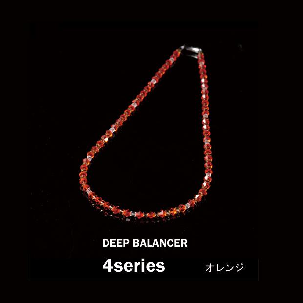 4シリーズ ネックレス マグネット【オレンジ】