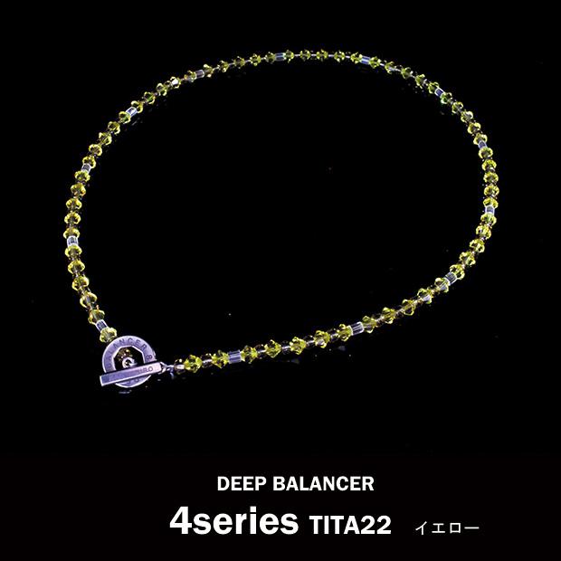 4シリーズ ネックレス SILVER TITA22【イエロー】