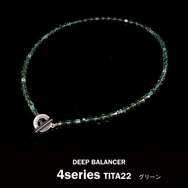 4シリーズ DEEP BALANCERネックレス SILVER TITA22 グリーン